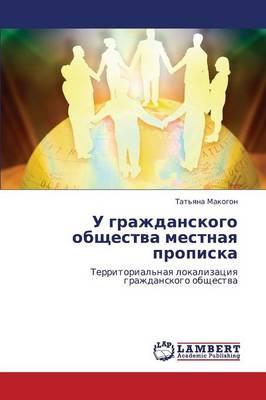 U Grazhdanskogo Obshchestva Mestnaya Propiska (Paperback)