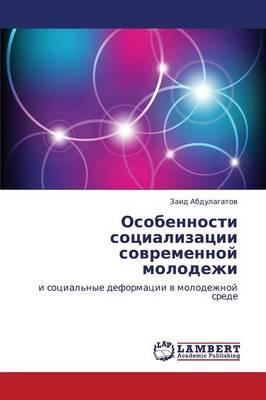 Osobennosti Sotsializatsii Sovremennoy Molodezhi (Paperback)