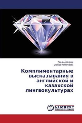 Komplimentarnye Vyskazyvaniya V Angliyskoy I Kazakhskoy Lingvokul'turakh (Paperback)