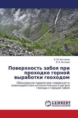 Poverkhnost' Zaboya Pri Prokhodke Gornoy Vyrabotki Geokhodom (Paperback)