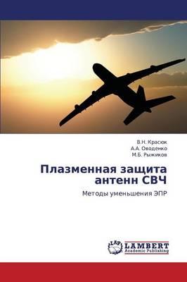 Plazmennaya Zashchita Antenn Svch (Paperback)