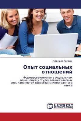Opyt Sotsial'nykh Otnosheniy (Paperback)