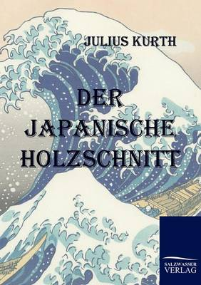 Der Japanische Holzschnitt (Paperback)