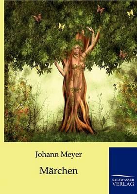 Marchen (Paperback)