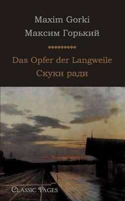 Das Opfer Der Langweile (Paperback)