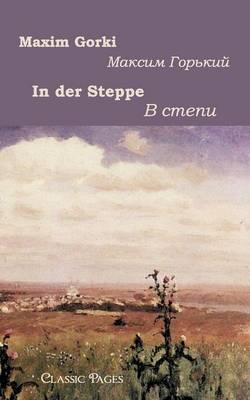 In Der Steppe (Paperback)