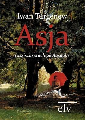 Asja (Paperback)