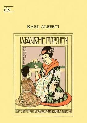 Japanische M Rchen (Paperback)