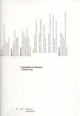 Haegue Yang: Community of Absence (Paperback)
