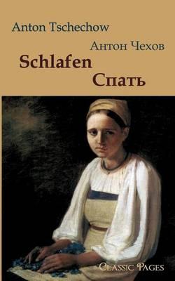 Schlafen (Paperback)