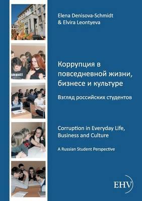 Korrupcija V Povsednevnoj Izni, Biznese I Kul'ture. Vzgljad Rossijskich Studentov (Paperback)