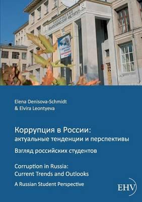 Korrupcija V Rossii: Aktual'nye Tendencii I Perspektivy. Vzgljad Rossijskich Studentov. (Paperback)