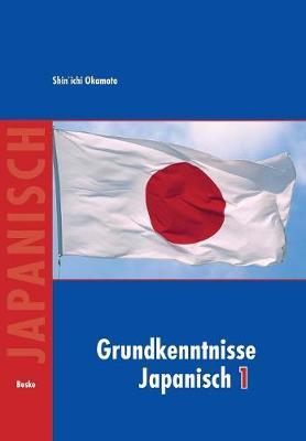 Grundkenntnisse Japanisch 1 + 2 Und Hiragana Und Katakana bungen / Grundkenntnisse Japanisch I (Paperback)