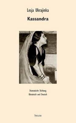 Kassandra (Paperback)