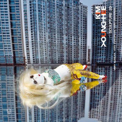 Kim Young-Hee: Sculpture 2D - Very Korean. Very European. Very Universal (Hardback)