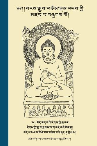 The Life of Buddha in Colloquial Tibetan:                                     &#39 (Paperback)