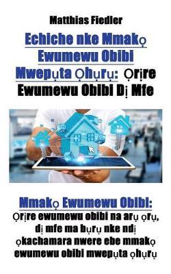 Echiche Nke Mmakọ Ewumewu Obibi Mwepụta Ọhụrụ: Ọrịre Ewumewu Obibi Dị Mfe: Mmakọ Ewumewu Obibi: Ọrịre Ewumewu Obibi Na ARụ ọrụ, Dị Mfe Ma Bụrụ Nke NDị ọkachamara Nwere Ebe Mmakọ Ewumewu Obibi Mwepụta ọ (Paperback)
