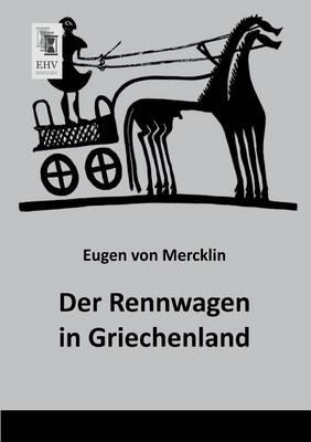 Der Rennwagen in Griechenland (Paperback)