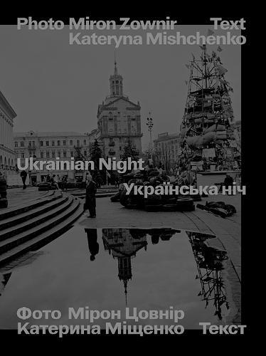 Ukrainian Night (Hardback)