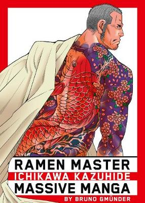 Ramen Master: And Other Stories (Paperback)