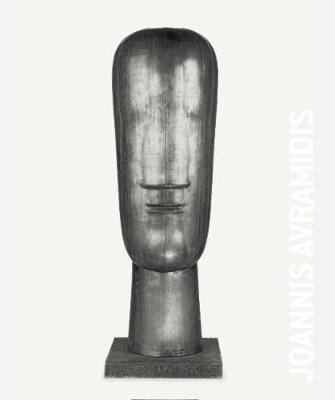 Joannis Avramidis (Paperback)