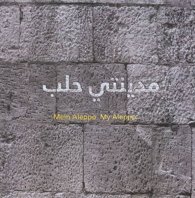 MYAL - My Aleppo