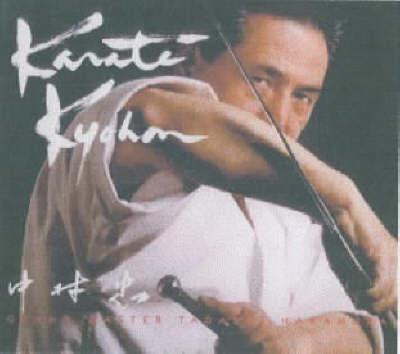 Karate Kyohan (Paperback)