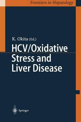 HCV/Oxidative Stress and Liver Disease (Paperback)