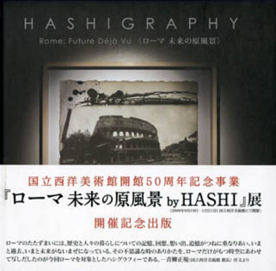 Yasuomi Hashimura: Hashigraphy. Rome: Future Deja Vu (Hardback)