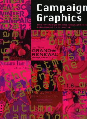 Campaign Graphics (Hardback)