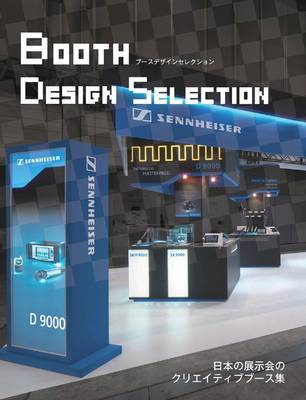 Booth Design Selection (Hardback)