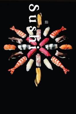 Sushi (Paperback)