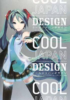 Cool Japan Design (Paperback)