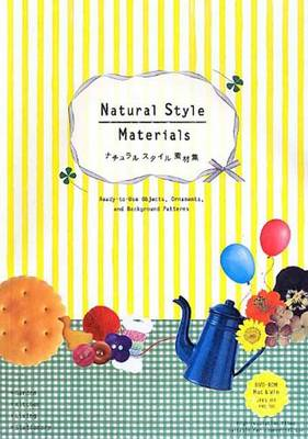 Natural Style Materials: Ready to Use Background Patterns (Paperback)