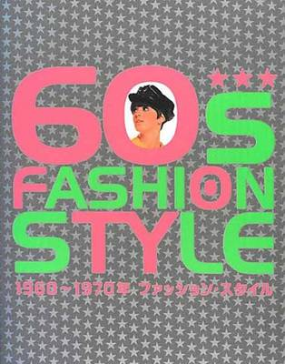 60s Fashion Style (Paperback)