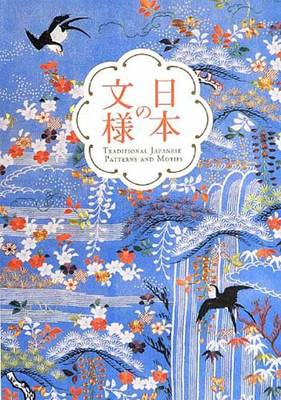 Traditional Japanese Patterns and Motifs (Paperback)