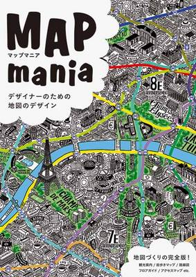 Map Mania: Ideas of Effective Map Designs (Paperback)