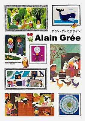 Alain Gree: Works by the French Illustrator from the 1960s - 70s (Paperback)