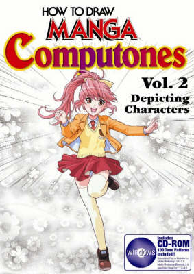 How to Draw Manga Computones: Depicting Humans v. 2 (Paperback)