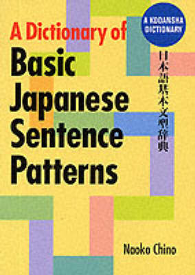 Cover A Dictionary of Basic Japanese Sentence Patterns