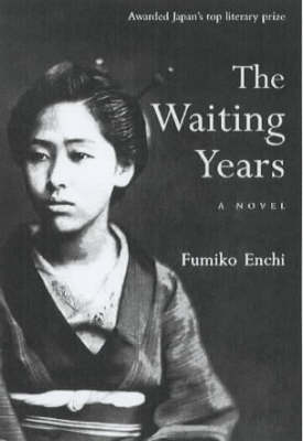 The Waiting Years: A Novel (Paperback)