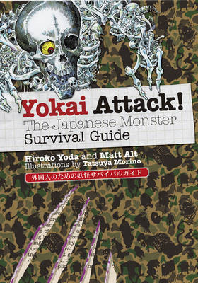 Yokai Attack!: The Japanese Monster Survival Guide (Paperback)