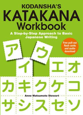 Kodansha's Katakana Workbook: A Step-by-step Approach To Basic Japanese Writing (Paperback)