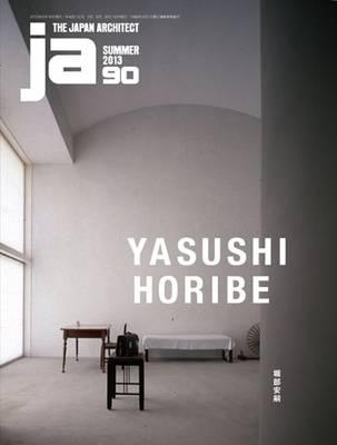 Ja 90 - Yasushi Horibe (Paperback)