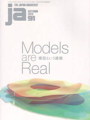 Ja 91 - Models are Real (Paperback)