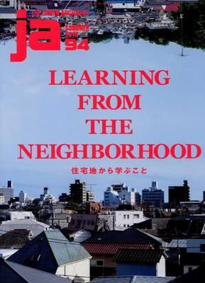 Ja 94 - Learning from the Neighborhood (Paperback)