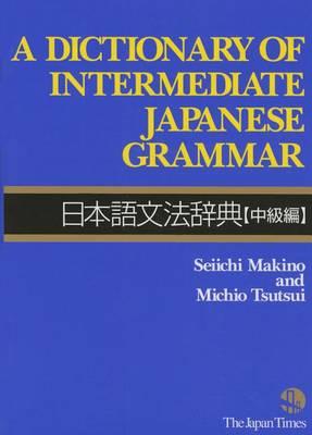 Dictionary of Intermediate Japanese Grammar (Paperback)