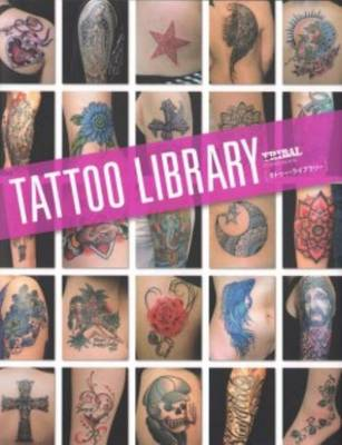 Tattoo Library (Paperback)