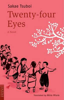 Twenty-four Eyes: A Novel (Paperback)
