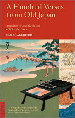 A Hundred Verses from Old Japan: Bilingual Edition - Tuttle Classics (Paperback)